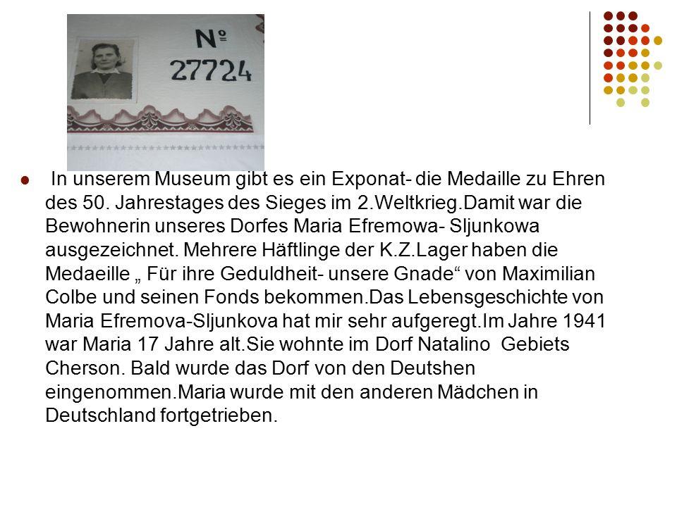 Schulmuseum In unserer Schule gibt es ein Schulmuseum.