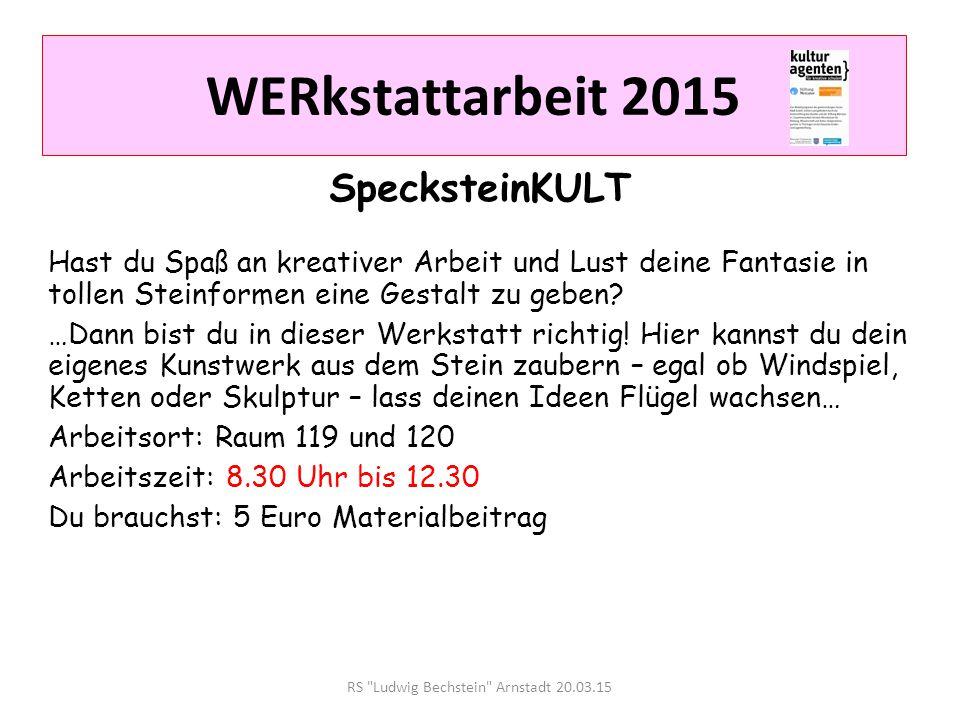 RS Ludwig Bechstein Arnstadt 20.03.15 WERkstattarbeit 2015 porträtKULT Interessierst du dich für das Fotografieren mit einem Profi, der dir super Tipps gibt.