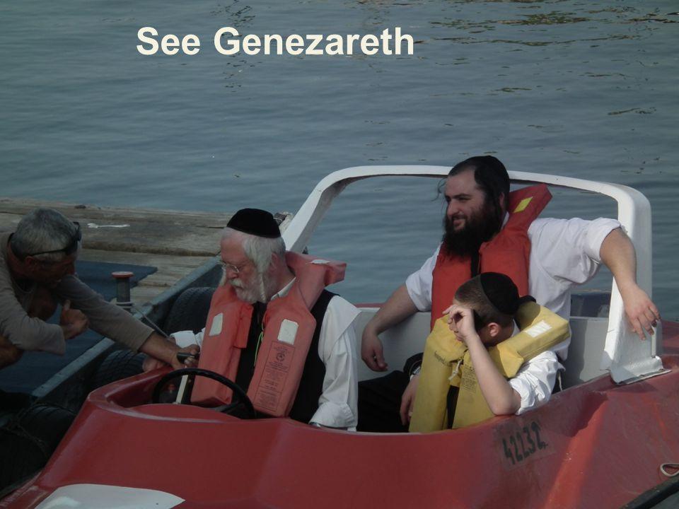 See Genezareth
