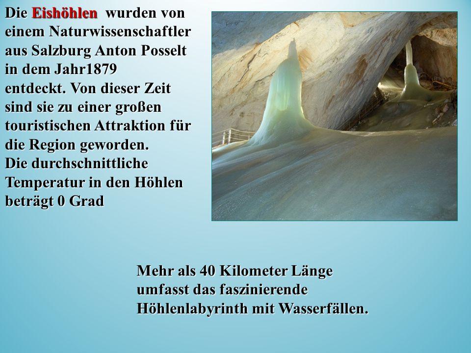 Mehr als 40 Kilometer Länge umfasst das faszinierende Höhlenlabyrinth mit Wasserfällen.