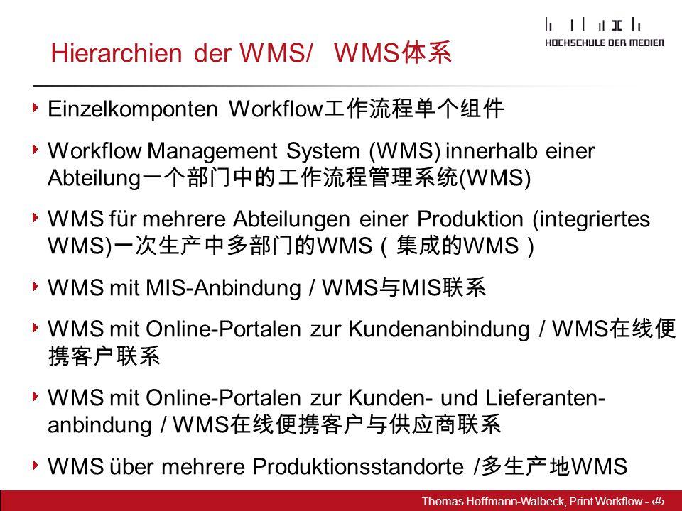 Dr. Hoffmann-Walbeck Prepress heute - 24 Thomas Hoffmann-Walbeck, Print Workflow - 24 Hierarchien der WMS/ WMS 体系  Einzelkomponten Workflow 工作流程单个组件