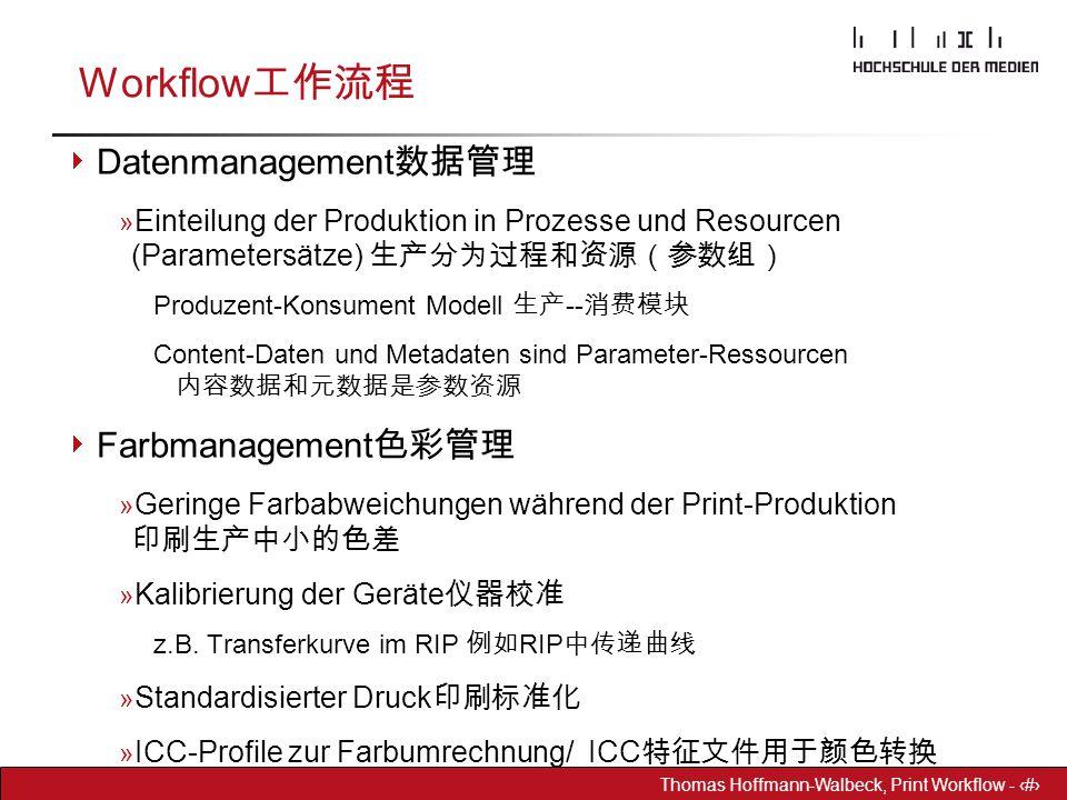 Dr. Hoffmann-Walbeck Prepress heute - 6 Thomas Hoffmann-Walbeck, Print Workflow - 6 Workflow 工作流程  Datenmanagement 数据管理 » Einteilung der Produktion i