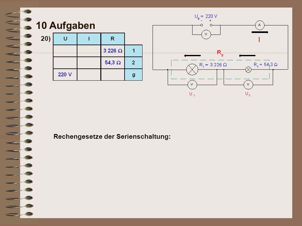 Zwei Lampen der Nennwerte 220 Volt/ 3226 Ohm und 3,8 V/ 0,07 A sind in Reihe an 220 Volt Spannung angelegt.