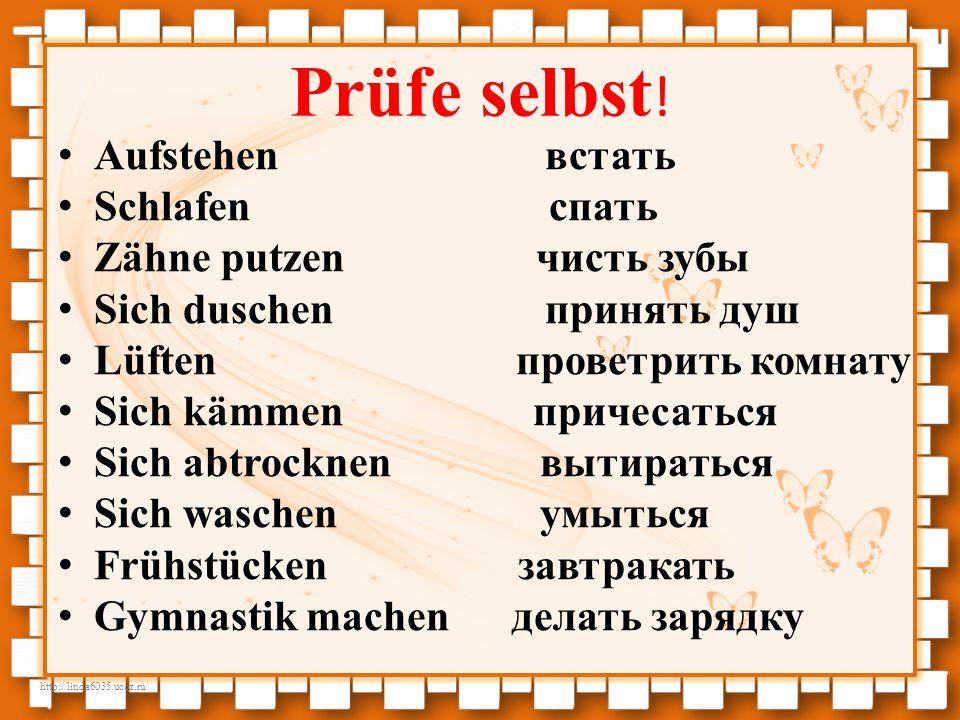 http://linda6035.ucoz.ru/ Prüfe selbst .