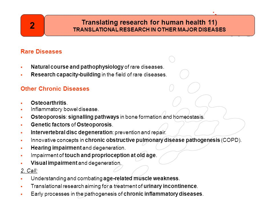 Rare Diseases  Natural course and pathophysiology of rare diseases.