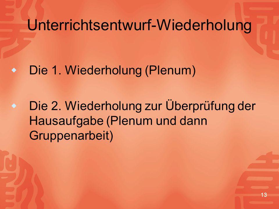 13 Unterrichtsentwurf-Wiederholung  Die 1.Wiederholung (Plenum)  Die 2.