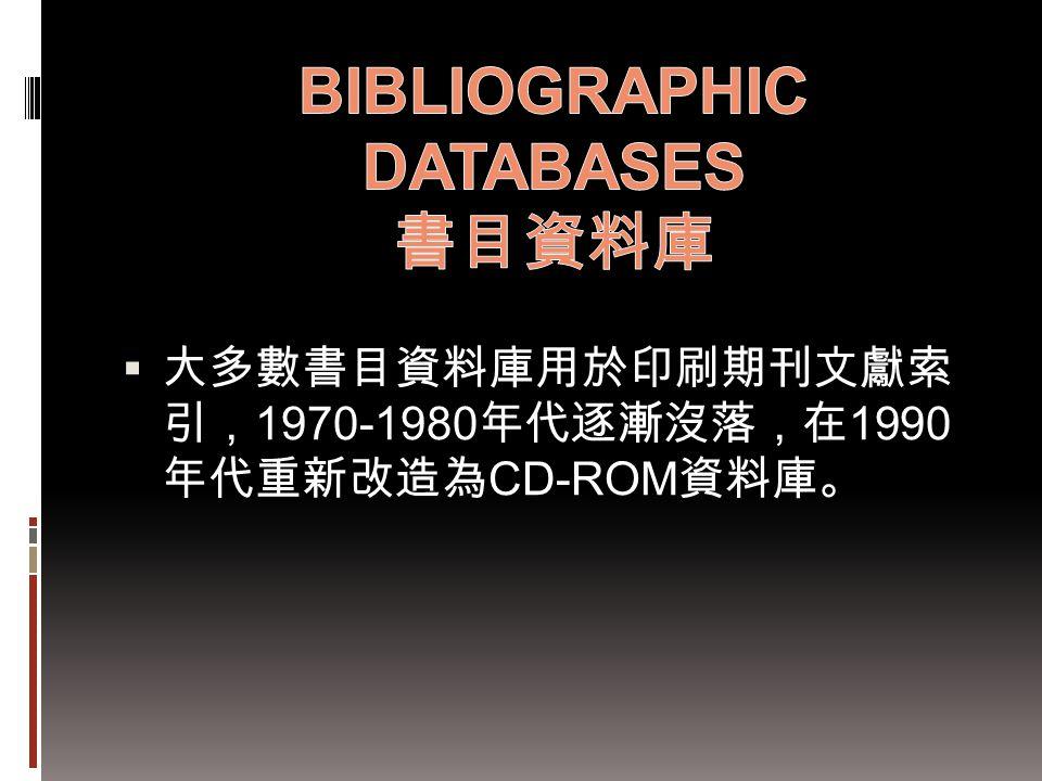  大多數書目資料庫用於印刷期刊文獻索 引, 1970-1980 年代逐漸沒落,在 1990 年代重新改造為 CD-ROM 資料庫。