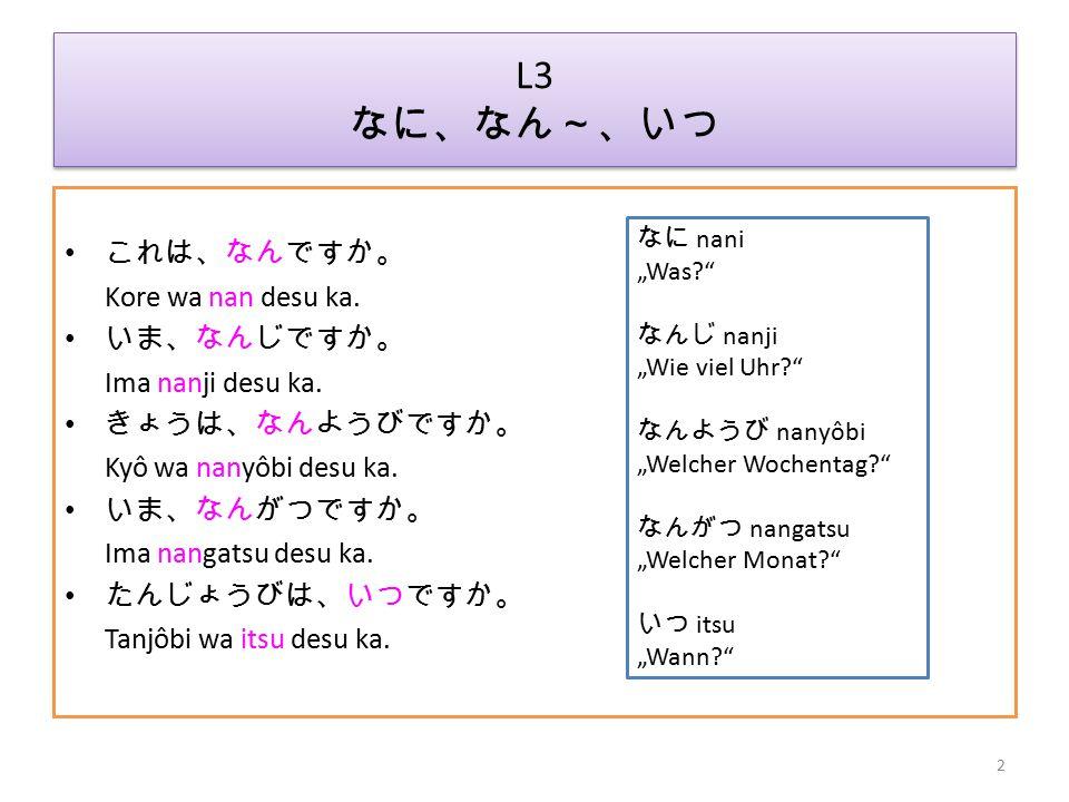 "L3 Das Jahr ~がつ -gatsu いちがつ ""Januar しちがつ ""Juli ichigatsushichigatsu にがつ ""Februar はちがつ ""August nigatsuhachigatsu さんがつ ""März くがつ ""September sangatsukugatsu しがつ ""April じゅうがつ ""Oktober shigatsujûgatsu ごがつ ""Mai じゅういちがつ ""November gogatsujûichigatsu ろくがつ ""Juni じゅうにがつ ""Dezember rokugatsujûnigatsu 13"