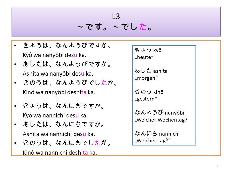 ~です。>~ではありません。 ~でした。>~ではありませんでした。 きょうはやすみですか。 Kyô wa yasumi desu ka.
