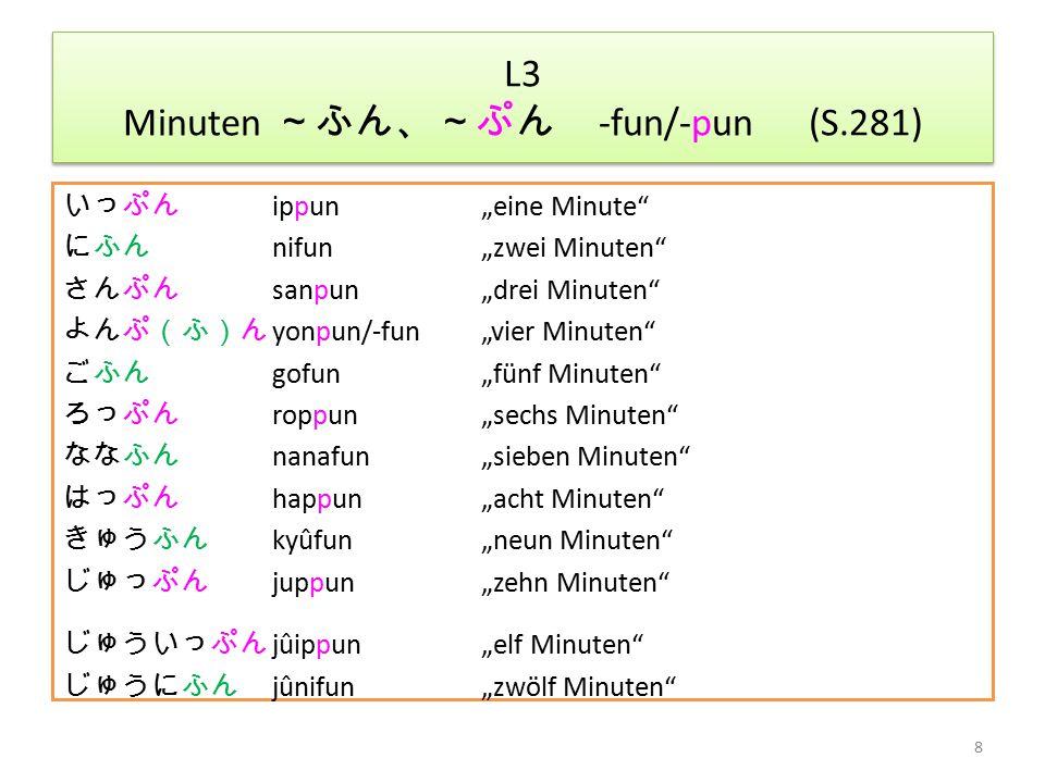 L3 カタカナ (Kombinationen nur in Katakana) [v] バイオリン = ヴァイオリン、ベトナム = ヴェトナム baiorin = vaiorin Betonamu = Vetonamu [f] ファッション fasshon フイルム = フィルム fuirumu = firumu フィリピン、カフェイン、フォーク Firipin kafein fôku 19