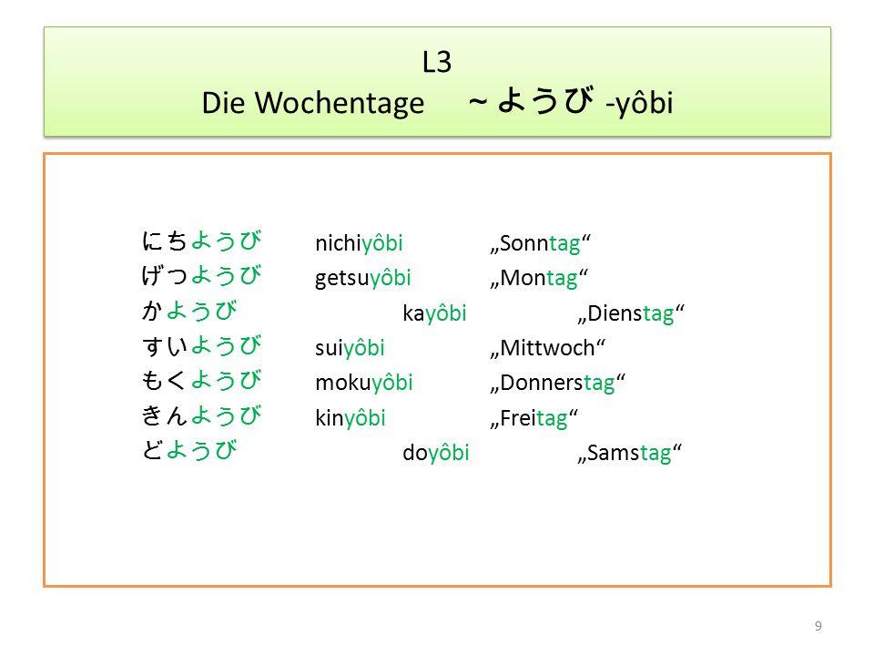 L3 カタカナ (Homonym: gleich lautende Wörter) バス basuBus < bus (Englisch) Bad< bath (Englisch) Bass< bass (Englisch) 20