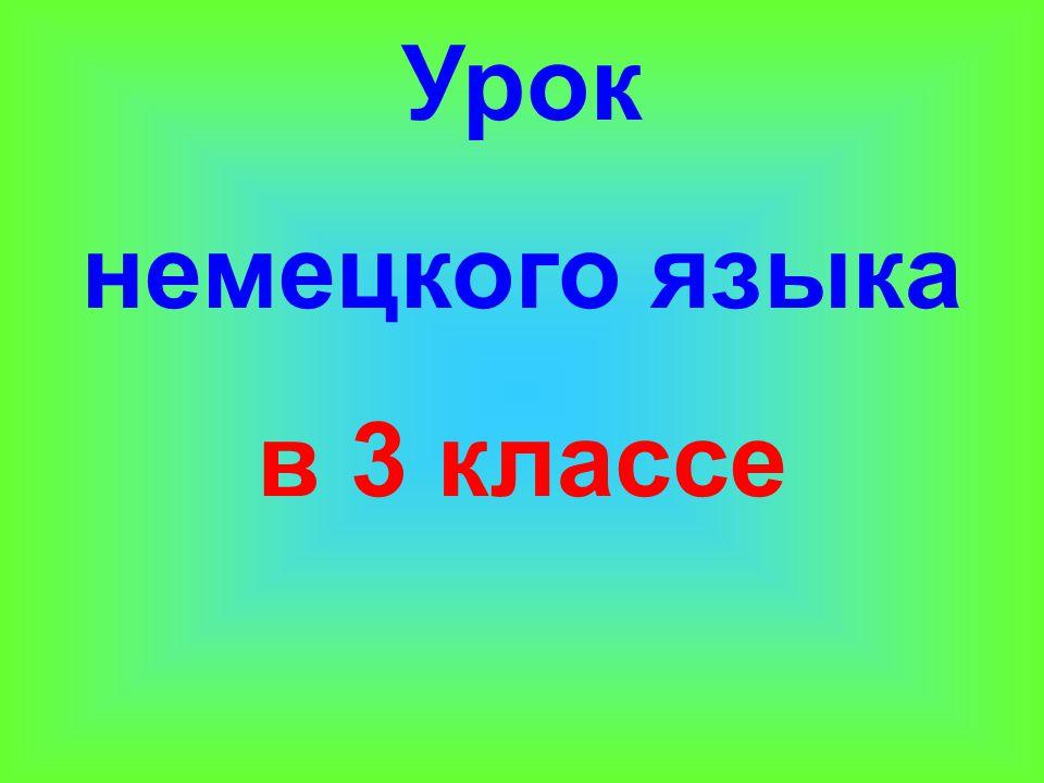 Lesen wir! S.65, Üb.3.