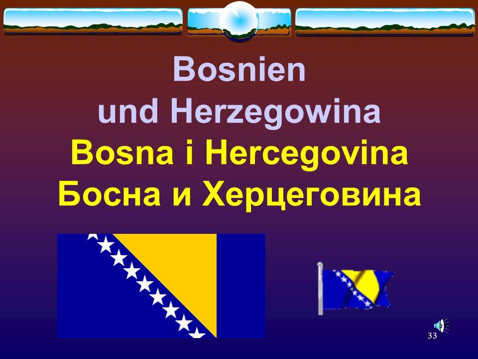 33 Bosnien und Herzegowina Bosna i Hercegovina Босна и Херцеговина