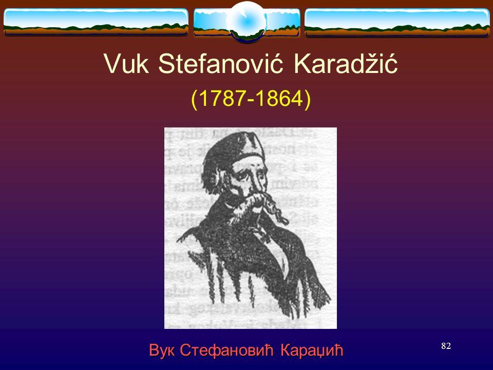 82 Vuk Stefanović Karadžić (1787-1864) Вук Стефановић Караџић