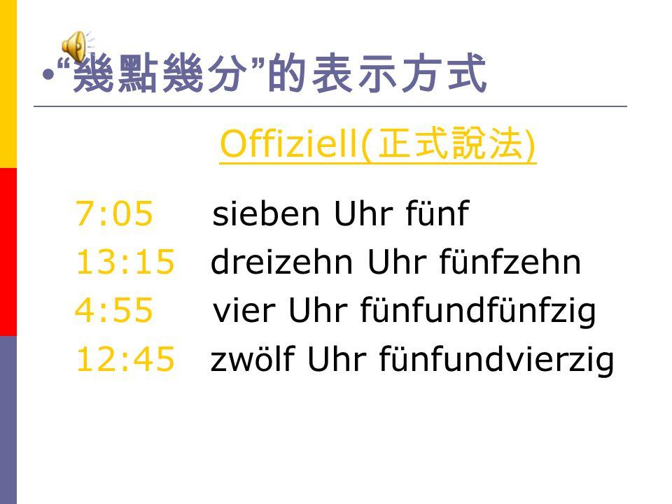 複習 1:  請問 vor 和 nach 在表達時間上有什麼不 同 .vor( 在 … 之前 )  指還有幾分鐘 到下一個小時 z.B.