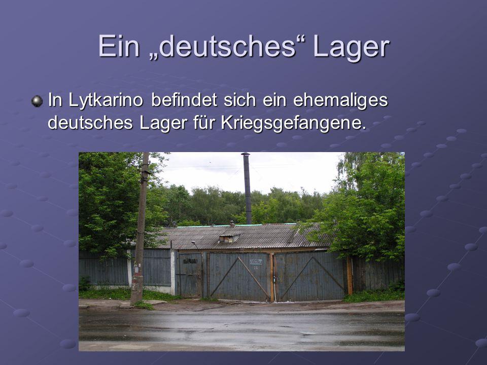 """Ein """"deutsches"""" Lager In Lytkarino befindet sich ein ehemaliges deutsches Lager für Kriegsgefangene."""