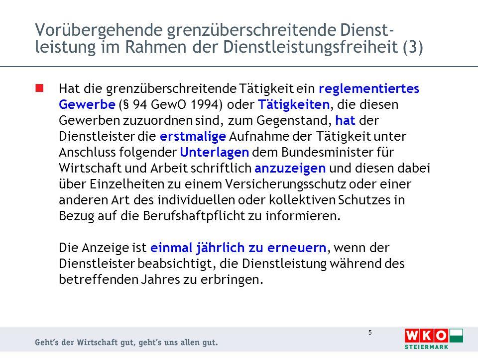16 Schweiz Regelung für Staatsangehörige der Schweizerischen Eidgenossenschaft und Gesellschaften, die nach schweizerischem Recht gegründet wurden und ihren Sitz, ihre Hauptverwaltung oder ihre Hauptniederlassung in der Schweiz haben.