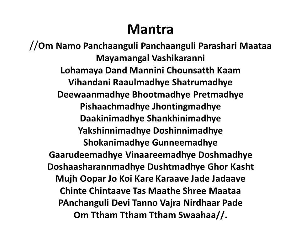Mantra // Om Namo Panchaanguli Panchaanguli Parashari Maataa Mayamangal Vashikaranni Lohamaya Dand Mannini Chounsatth Kaam Vihandani Raaulmadhye Shatr