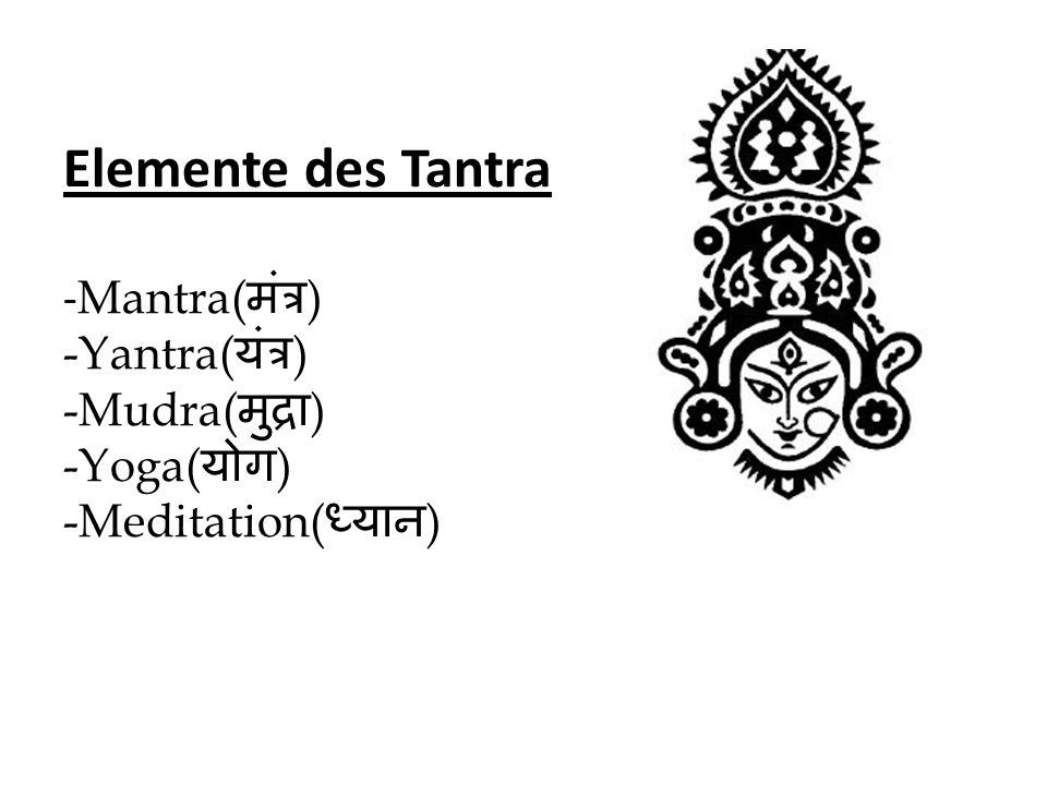 Elemente des Tantra - Mantra( मंत्र ) -Yantra( यंत्र ) -Mudra( मुद्रा ) -Yoga( योग ) -Meditation( ध्यान )