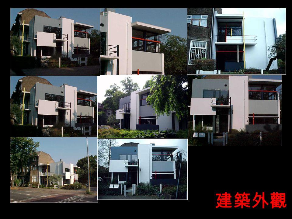 建築師: Gerrit Rietveld 建造時間: 1924-1925 建造地點:烏特勒支, 荷蘭 ( Utrecht, The Netherlands ) 建築類型:住宅 基地環境:郊區, 溫帶氣候 設計需求:配合 Truus Schröder 一家之空間需求。 構造系統:鋼 + 木 + 混凝土構造 基本資料