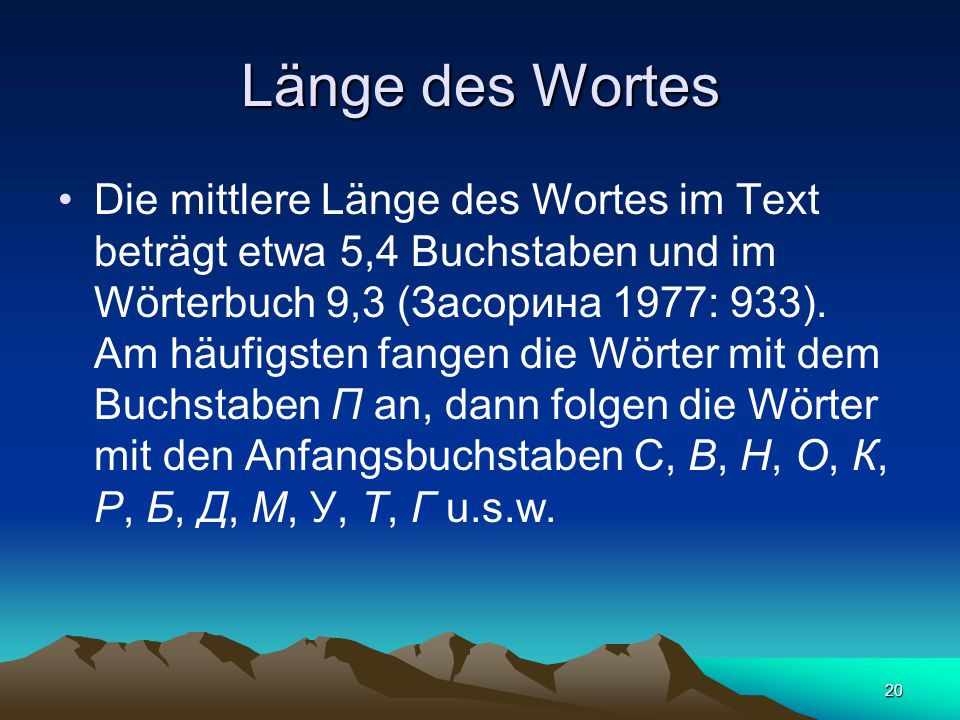 20 Länge des Wortes Die mittlere Länge des Wortes im Text beträgt etwa 5,4 Buchstaben und im Wörterbuch 9,3 (Засорина 1977: 933).