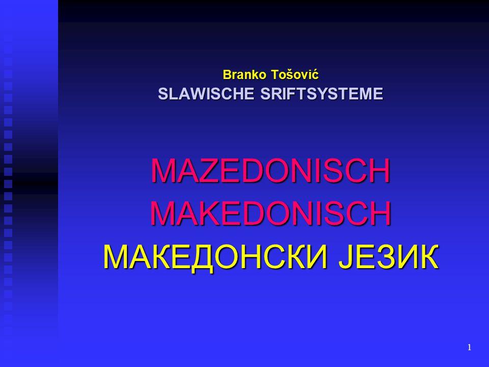 1 Branko Tošović SLAWISCHE SRIFTSYSTEME MAZEDONISCH MAKEDONISCH МАКЕДОНСКИ JЕЗИК