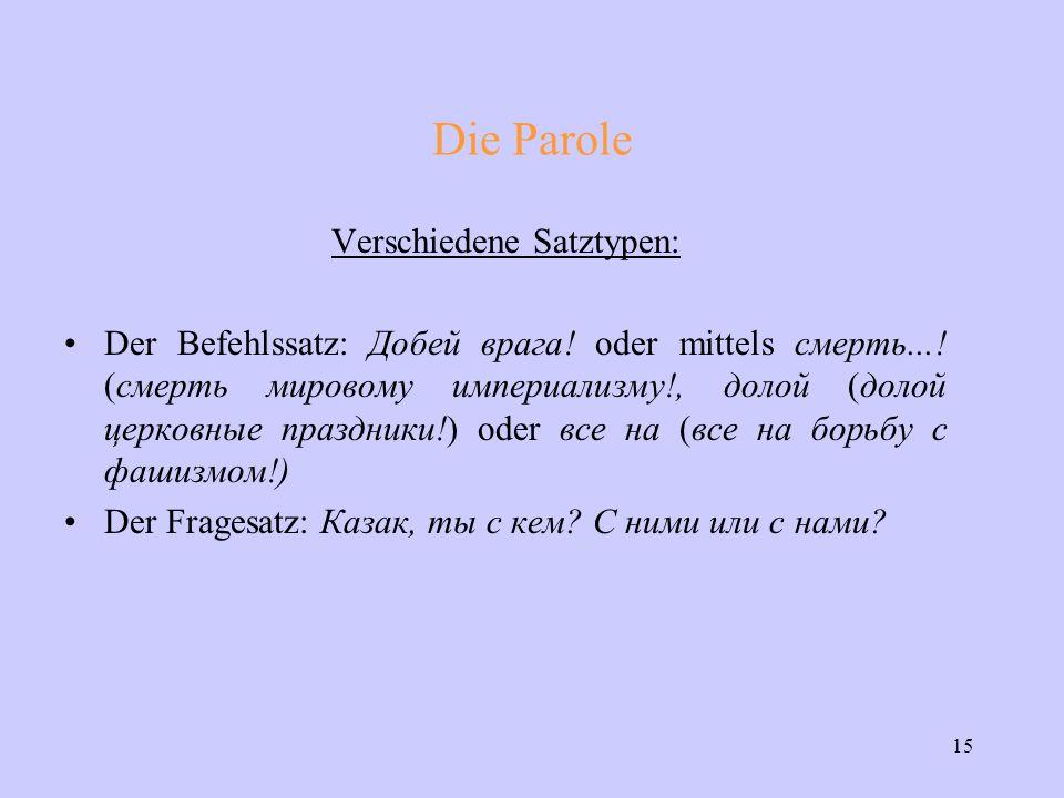 15 Die Parole Verschiedene Satztypen: Der Befehlssatz: Добей врага.
