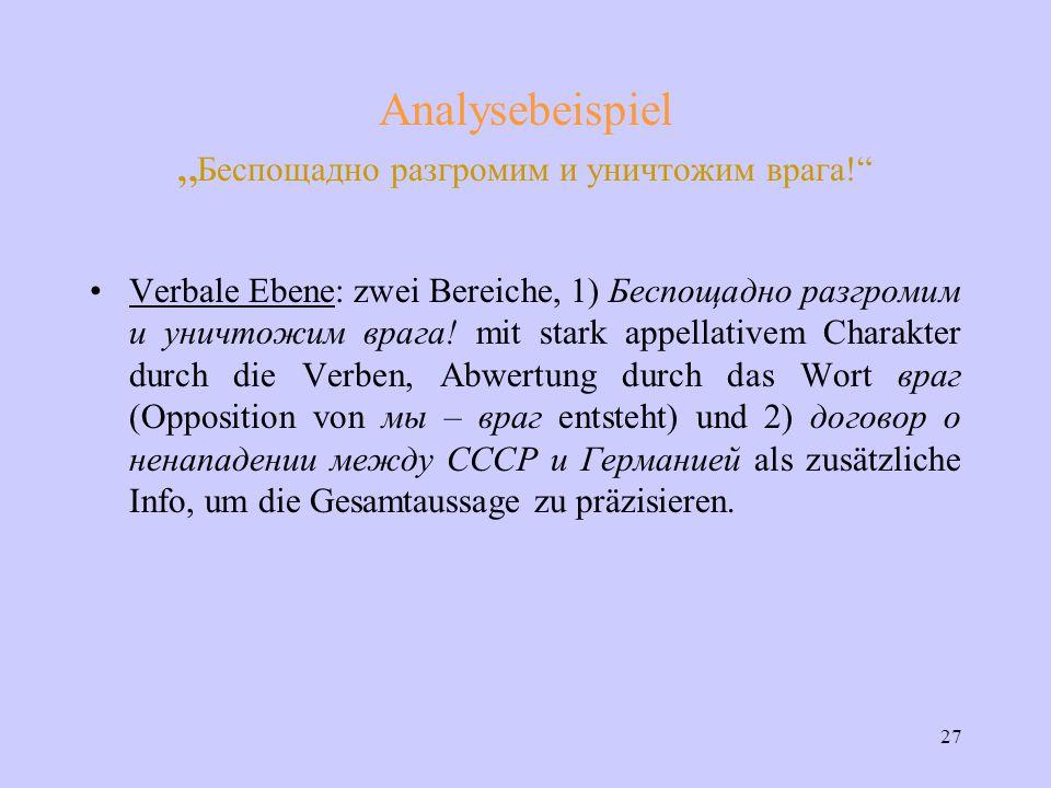 "27 Analysebeispiel "" Беспощадно разгромим и уничтожим врага! Verbale Ebene: zwei Bereiche, 1) Беспощадно разгромим и уничтожим врага."