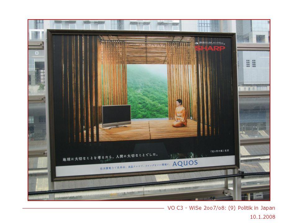 VO C3 - WiSe 2oo7/o8: (9) Politik in Japan 10.1.2008 Literatur Literaturauswahl: McCargo, Duncan (2000): Contemporary Japan.