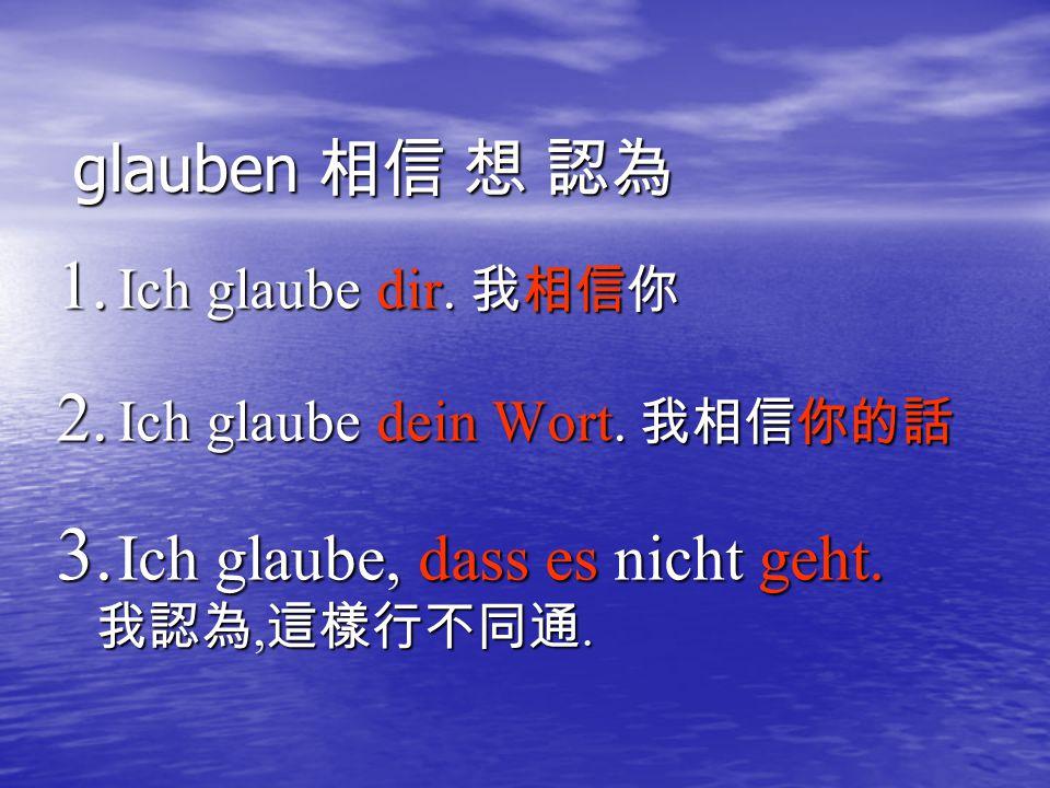 連接詞 weil ( 因為 ) 子句 : 以連接詞 …, weil… 子句 : 以連接詞 …, weil… Er schläft, weil er müde ist.