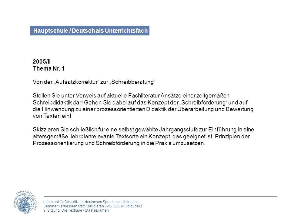 Lehrstuhl für Didaktik der deutschen Sprache und Literatur Seminar Verbessern statt Korrigieren - WS 08/09 (Holoubek) 9. Sitzung: Die Textlupe / Staat