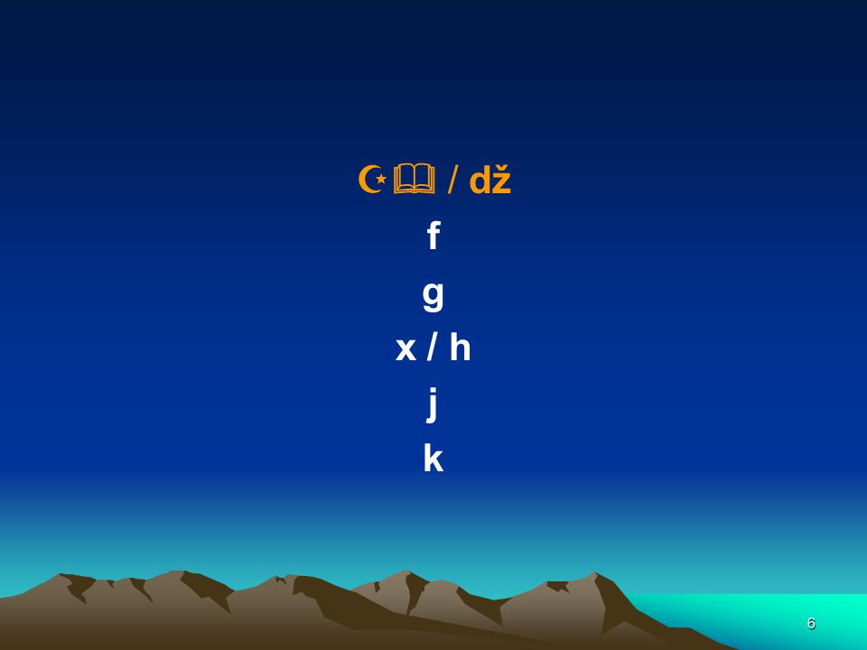 6  / dž f g x / h j k