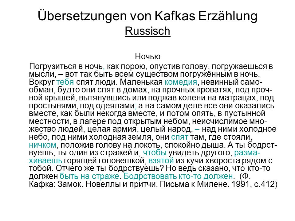 Experiment 1 Text: Paralleltexte Dt./ Ru.