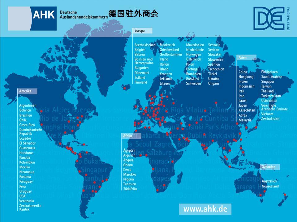  Dach der 80 Industrie- und Handelskammern in Deutschland und der 80 Auslandshandels-kammern an 120 Standorten weltweit  Repräsentiert 3,6 Mio.