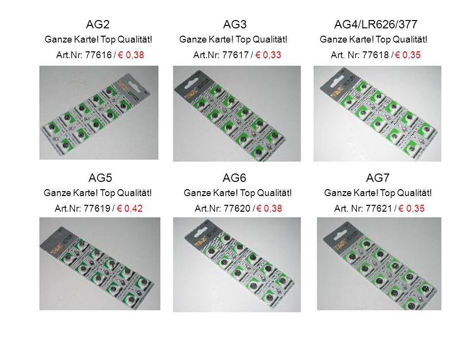 AG2 AG3 AG4/LR626/377 Ganze Karte. Top Qualität. Ganze Karte.