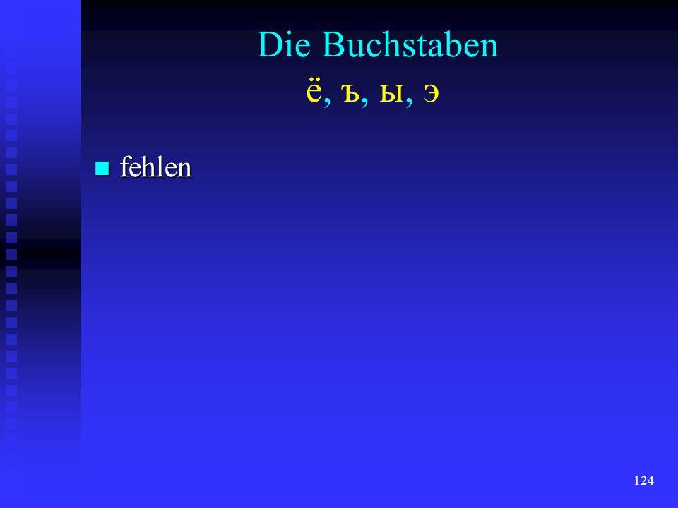 123 der Buchstabe der Buchstabeи gibt einen mittleren Laut [i] wieder, der aus dem Zusammenfall von altem gibt einen mittleren Laut [i] wieder, der au
