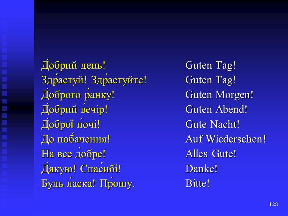 127 Die Buchstaben я, ю, є, ї werden am Wortanfang und nach einem Vokal als Kombination zweier Laute ausgesprochen: werden am Wortanfang und nach eine