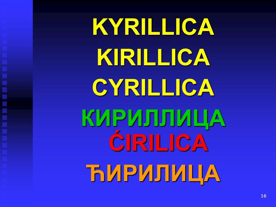 15 Dalmatien Dalmatien beim slawischen Gottesdienst beim slawischen Gottesdienst bis ins 19. Jh bis ins 19. Jh