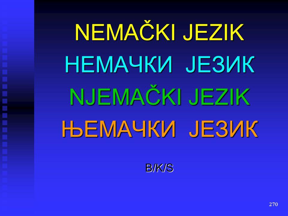 269 НIМЕЦЬКА МОВА Ukr Ukr