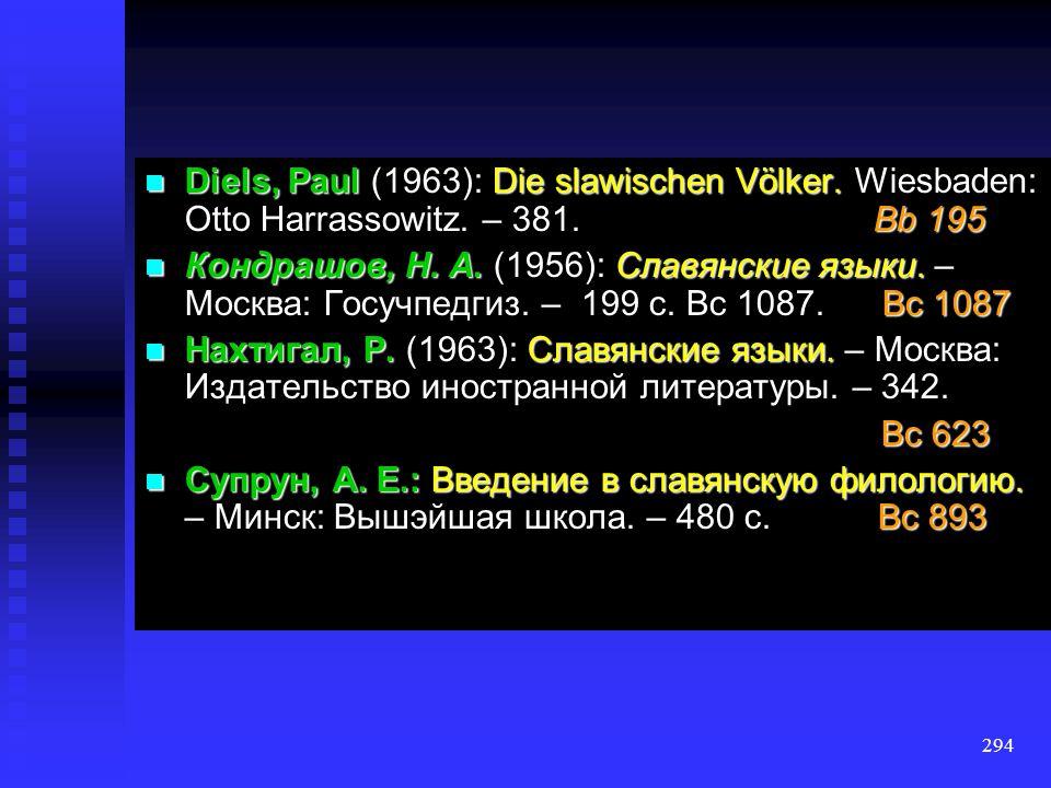 293 Crystal, David (1993): Die Camridge Enzyklopädie der Sprache. – Frankfurt/New York. – 478 S. Ac 742 Crystal, David (1993): Die Camridge Enzyklopäd