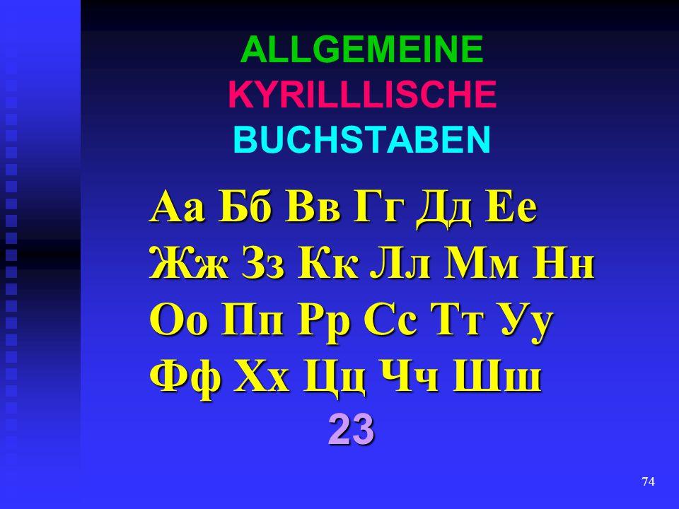 73 ALLGEMEINE BUCHSTABEN