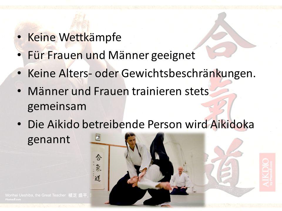 Zum Wort Aikidō ( 合気道 ) besteht aus drei japanischen Silben: 合 ; Ai = Harmonie 気 ; Ki = Energie 道 ; Do = Weg