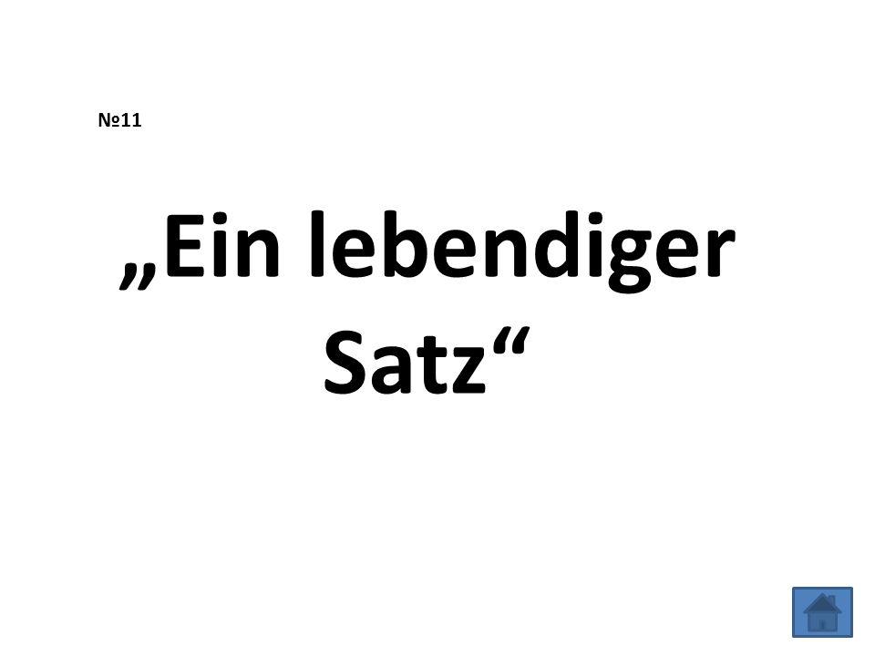 """№11 """"Ein lebendiger Satz"""