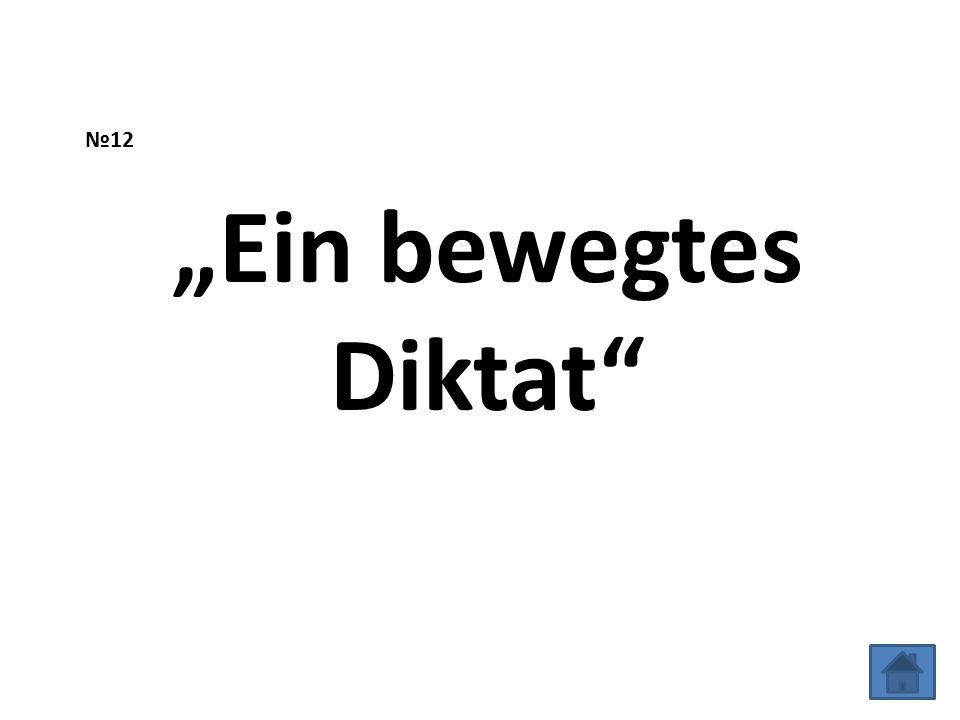 """№12 """"Ein bewegtes Diktat"""