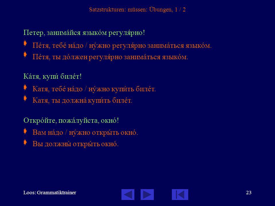Loos: Grammatiktrainer23 Satzstrukturen: müssen: Übungen, 1 / 2 Петер, занимàйся языкîм регулÿрно.