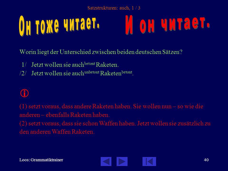Loos: Grammatiktrainer40 Satzstrukturen: auch, 1 / 3 Worin liegt der Unterschied zwischen beiden deutschen Sätzen.