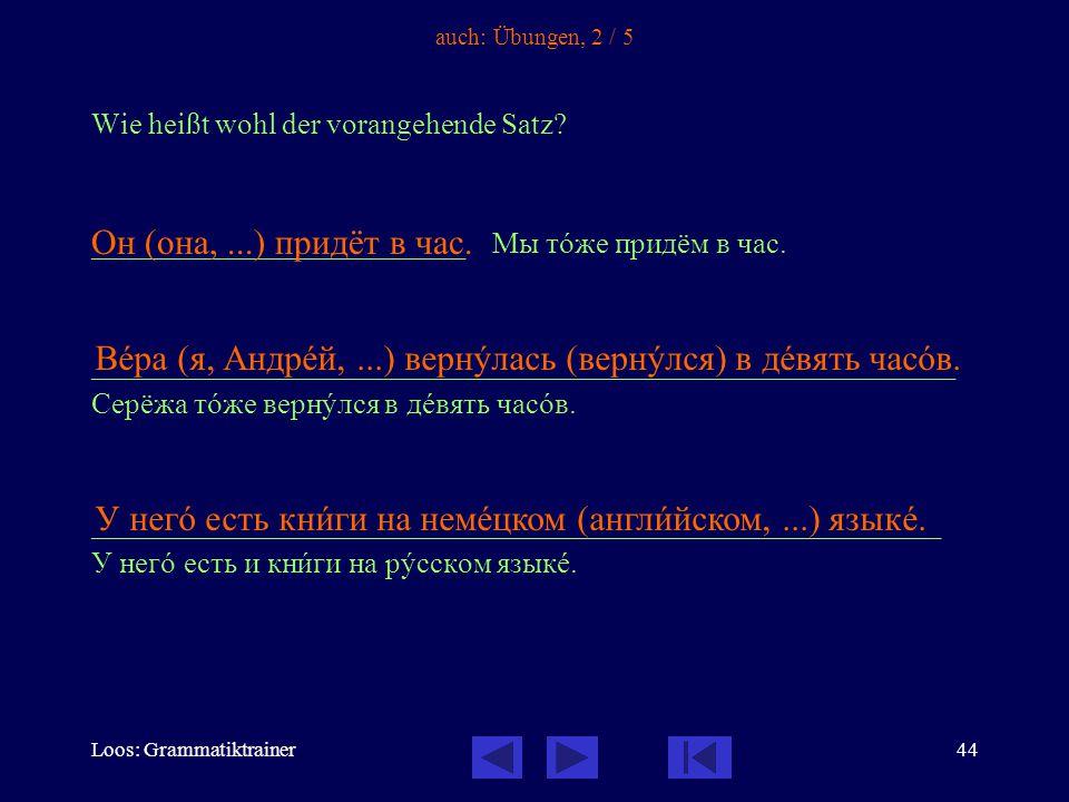 Loos: Grammatiktrainer44 auch: Übungen, 2 / 5 Wie heißt wohl der vorangehende Satz.
