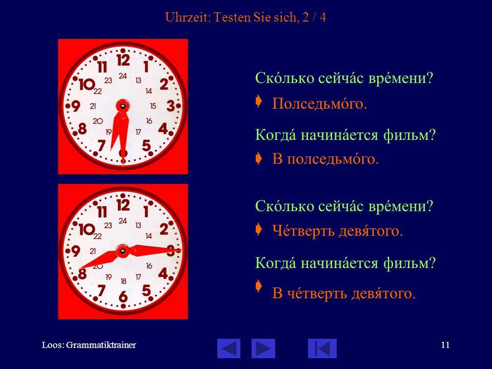 Loos: Grammatiktrainer11 Uhrzeit: Testen Sie sich, 2 / 4 Скîлько сейчàс врåмени.