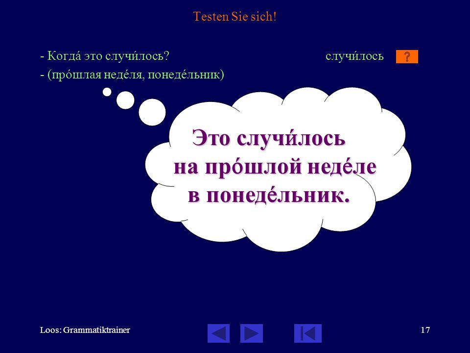 Loos: Grammatiktrainer17 Testen Sie sich. - Когдà это случèлось.