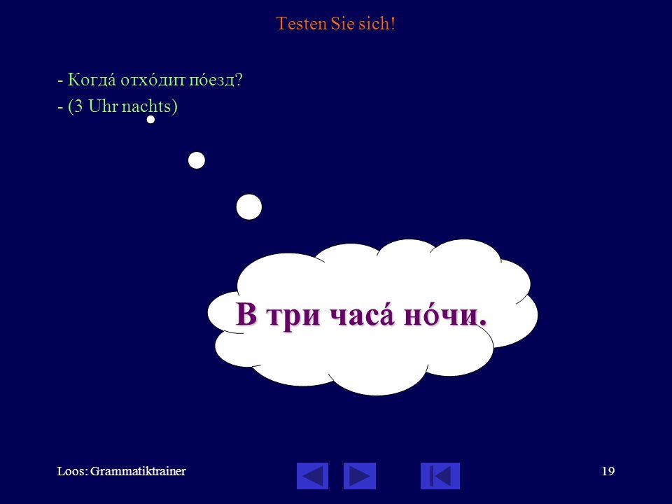 Loos: Grammatiktrainer19 Testen Sie sich! - Когдà отхîдит пîезд - (3 Uhr nachts) В три часà нîчи.